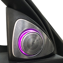Głośnik wysokotonowy obrotowy 3D dla Mercedes Benz W222 W205 W213 X253 GLC E S C klasa głośnik LED Treble Audio trąbka róg tanie tanio CN (pochodzenie) 20cm ASV+ABS Wielu tone claxon rogi 500g 2004-2020