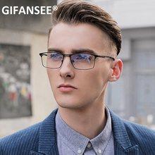 Lunettes Anti-lumière bleue pour hommes, lunettes de jeu, bloquant les rayons, monture métallique pour téléphone portable