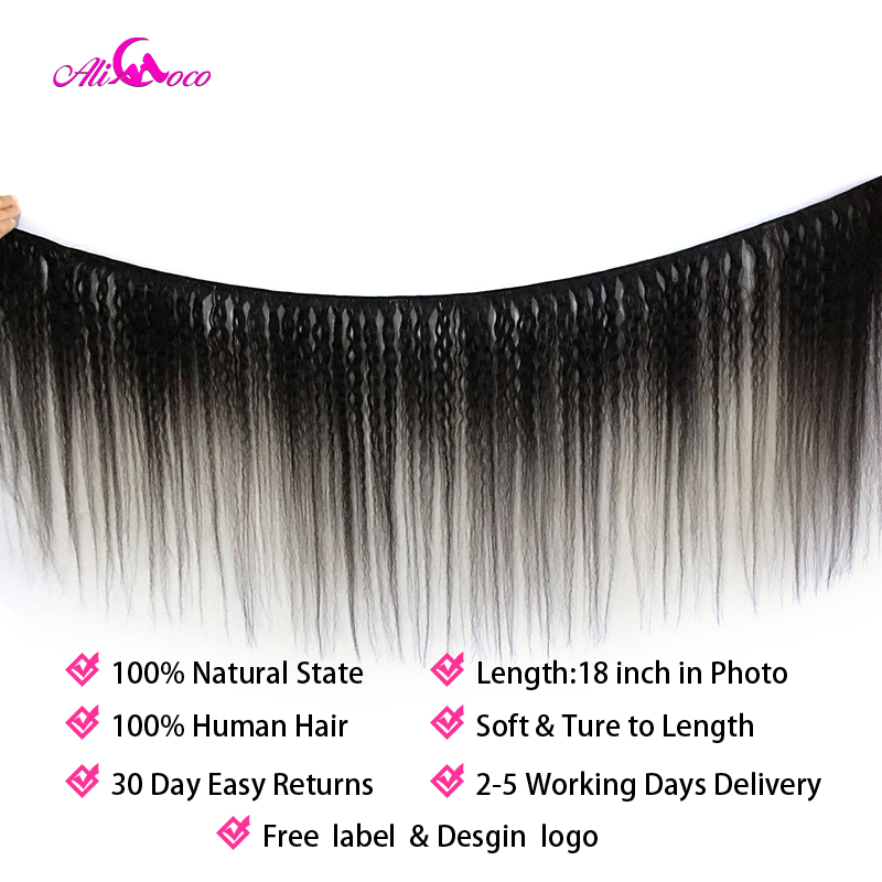 Ali Coco Brazilian Kinky Straight Bundles With Closure 8-28 Inch Human Hair 3 Bundles With Lace Closure Non Remy Hair