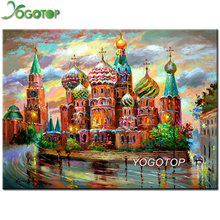 5d diy diamond painting DIY pattern Diamond Embroidery religion icon pictures of art Russia shrine St. Basil's Cathedral YY1832(China)