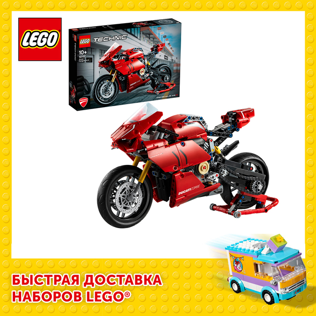Конструктор LEGO Technic Ducati Panigale V4 R 1
