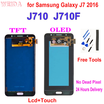 5.5 LCD  For Samsung Galaxy J7 2016 J710 J710F J710FN J710M J710H J710A DS LCD Display Touch Screen Digitizer Assembly for J710 for samsung galaxy j7 2016 j710 sm j710f j710fn j710m j710h j710a housing battery cover back cover case rear door chassis shell