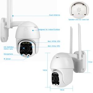 Image 2 - Inesun 1080 720p ptz ワイヤレス ip カメラ屋外ミニ wifi セキュリティスピードドームカメラ ai 自動追尾カラーナイトビジョン cctv カメラ