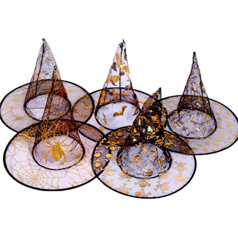 Crianças Bebê Meninas Meninos casual Geometria Preto Cap Manto Bruxa Malvada Modelado Ouro Festa de Halloween Chapéu de poliéster um pedaços