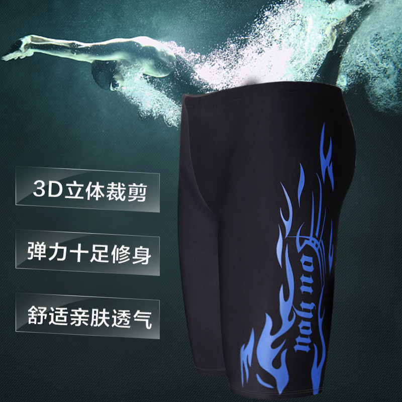 New Style Swimming Trunks Men's Boxer Sexy Large Size Short Hot Springs Bathing Suit-Style Swimming Trunks