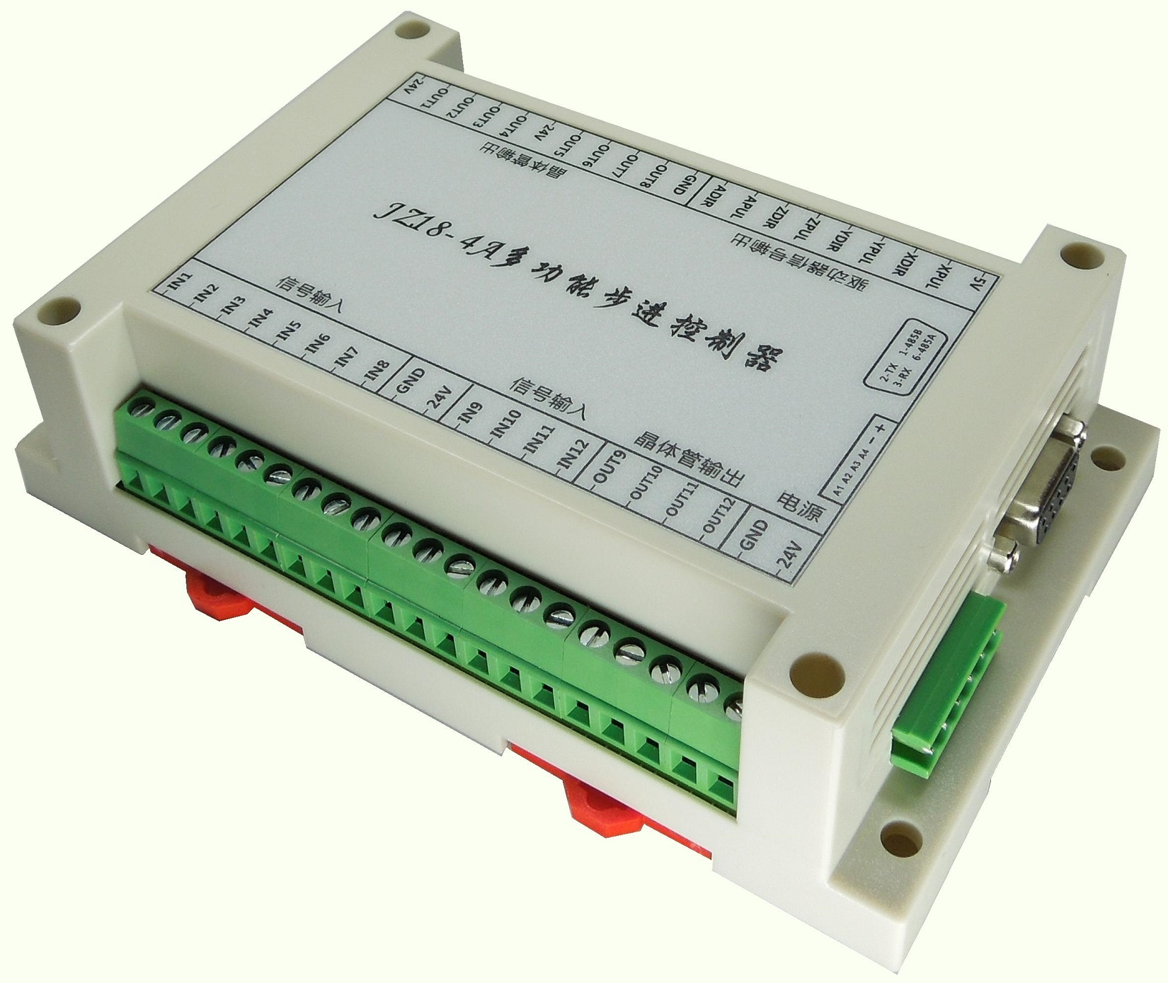 Four-axis Stepping Servo Programmable Motion Controller Linkage Arc