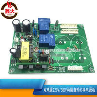 ZX7-250 Poder Dual Placa de Base Da Máquina de Solda 220 V/380 V Dual-purpose Dupla Placa De Interruptor de Alimentação com fonte de Alimentação auxiliar