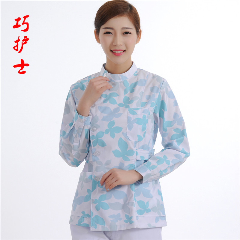 Qiao Hu Shi Lan Leaveland Stand Collar Partial Lapel Printed Nurses' Uniform Long Sleeve Winter Laboratory Restaurant Clothing W