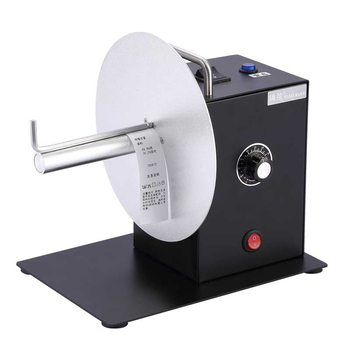 Fully Automatic Rewinder Washed Label Bar Code Printer Label Rewinder Couplet Recycling Machine Washed Rewinder Two-way Rollback 110v 220v fully automatic label peeling machine paper stickers label separator label tearing machine efficient tools equipment