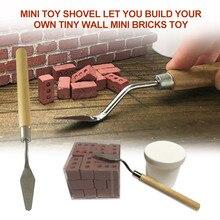 Детские Игрушки Миниатюрные ролевые мини игрушечная Лопата позволяют вам построить свой собственный крошечные Настенные Мини-кирпичи спильгоед Прямая поставка игурушки игушки