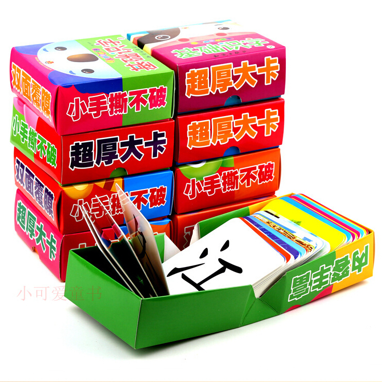 เก้ากล่อง/ชุด,432 บัตรตัวอักษรจีนกับภาพ pin yin,บทกวี,คณิตศาสตร์จำนวน, ฉีกขาดไม่ดี บน   1