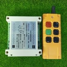 ברמה תעשייתית AC 110V 220V 6CH 10A RF אלחוטי שלט רחוק מתג מערכת עם 1000M ארוך מרחק אין מספר משדר