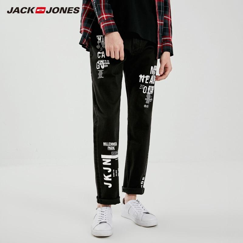 JackJones Men's Loose Fit Black Printed Streetwear Tight-leg Jeans  219132507