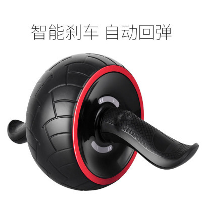 Resilient-Wheel Power Roller Belly Holding Entirely Natural Rubber Exercise ABS Wheel Abdominal Training Send Hassock Men And Wo