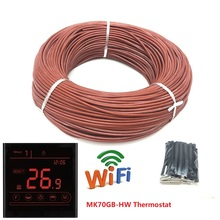 50m 12K 33ohm/m Infrared Carbon Fiber Heating Wire Silicone Rubber Warm Floor Heating Cable with Thermostat
