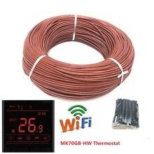 Cabo de aquecimento de silicone, 50m 12k 33ohm/m infravermelho fio de aquecimento de fibra de carbono borracha quente cabo de aquecimento com termostato