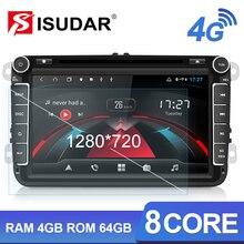 Isudar Radio samochodowe z odtwarzaczem multimedialnym H53, 2 DIN, 4 G, Android, samochód, GPS, nawigacja, kamera, USB, DVR, VW, Volkswagen, Polo, Golf, Skoda, Seat, Leon, Passat b6