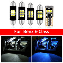 12 шт автомобиль белый внутренний светодиодный светильник лампы