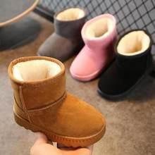 Botas de nieve para niñas y niños, zapatos de invierno gruesos de felpa, sólidos, cálidos, botas cortas estilo Martin