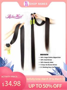 Human-Bundles Re4u-Hair Virgin Brazilian Raw Straight 8-40inch One-Donor XP Natural-Color