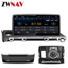 Autoradio Android 10, 4 go/128 go, Navigation GPS, DSP, lecteur multimédia, DVD, CD, stéréo, unité centrale, enregistreur, pour voiture Mazda 6 2017