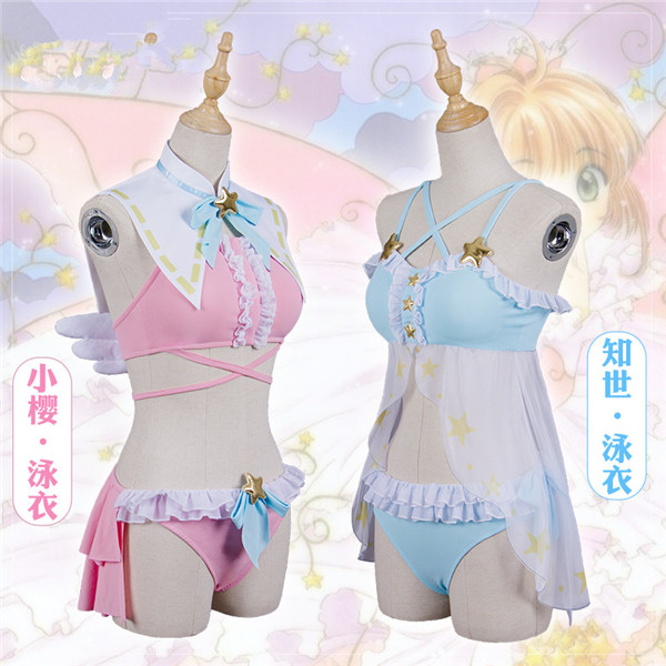 CARDCAPTOR SAKURA KINOMOTO Sakura Tomoyo Daidouji  Princess Swimming Suit Cosplay Female Bikini
