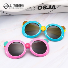 Ololo ou S216 Men Sun Glasses Women's Sunglasses 2018 New Style Metal xuan cai m