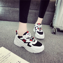 2019 Autumn New Girls Shoes Girl Small White Net Cloth Student Soild Color All-match Breathable Princess PU