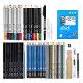 Conjunto de desenho de lápis de 71 peças/conjunto de esboço conjunto de armazenamento de lápis/conjunto de ferramentas de pintura/esboço desenho arte suprimentos