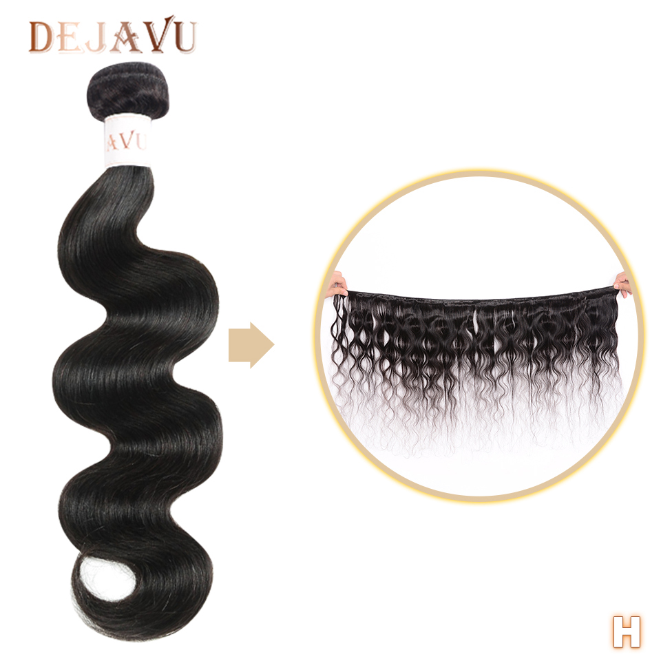 DEJAVU Body Wave Bundle Brazilian Hair Weave Bundle Non-Remy Human Hair Bundle 30 Inch Bundle 1 Piece Hair Extension Cabelo