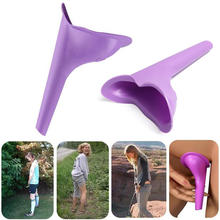 Female Urination Device Outdoor Women Standing up Pee Urinal Lightweight Silicone Portable Travel Urinal Urine Funnel Toilet
