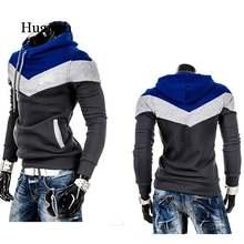 Fashion autumn hoodies men sweatshirt male stitching hooded