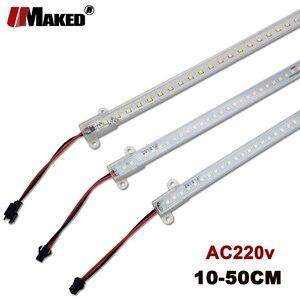 5pcs LED Bar Light AC220v High