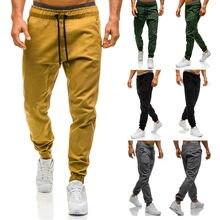 Новинка 2021 мужские повседневные брюки эластичные спортивные