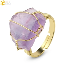 CSJA Natural Stone Crystal Rings Women Irregular Wire Wrap Healing Purple Fluorite Gold-color Resizable Finger Ring Jewelry G339