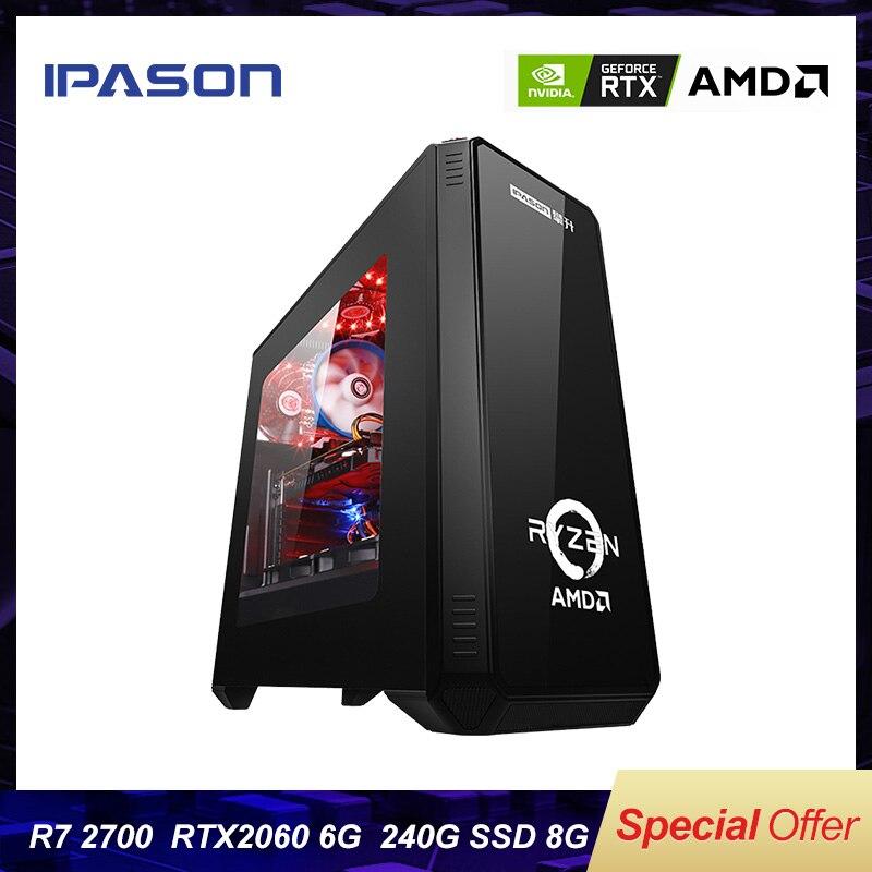 IPASON игровой настольный компьютер P88 AMD 8 ядерный R7 2700/RTX2060 6G/8G DDR4/240G SSD охлаждающий узел для воды компьютерный игровой ПК