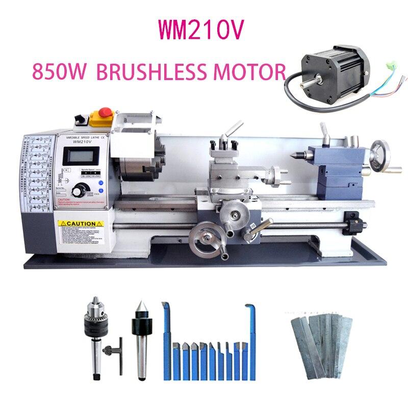 WM210V металлический токарный станок/850 Вт бесщеточный двигатель все стальные шестерни токарный станок/38 мм отверстие шпинделя + 125 мм патрон м...