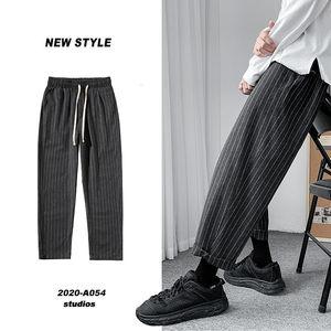Мужские штаны-шаровары в полоску Privathinker, корейские повседневные свободные брюки в уличном стиле, модель 2020, мужские брюки черного и серого ц...