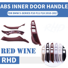 4PCS Right Hand Drive RHD For BMW 5 series F10 F11 520 525 Red Wine Car Interior Door Handle Inner Panel Pull Trim Cover Armrest