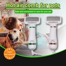 2 em 1 cão portátil secador de cabelo do cão e pente escova pet grooming gato pente de cabelo do cão ventilador de pele do cão acessórios para animais de estimação produtos