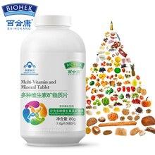 4 бутылки для мужчин и женщин Мультивитамин с железом Зин кальция витамины и минералы мульти минеральные таблетки