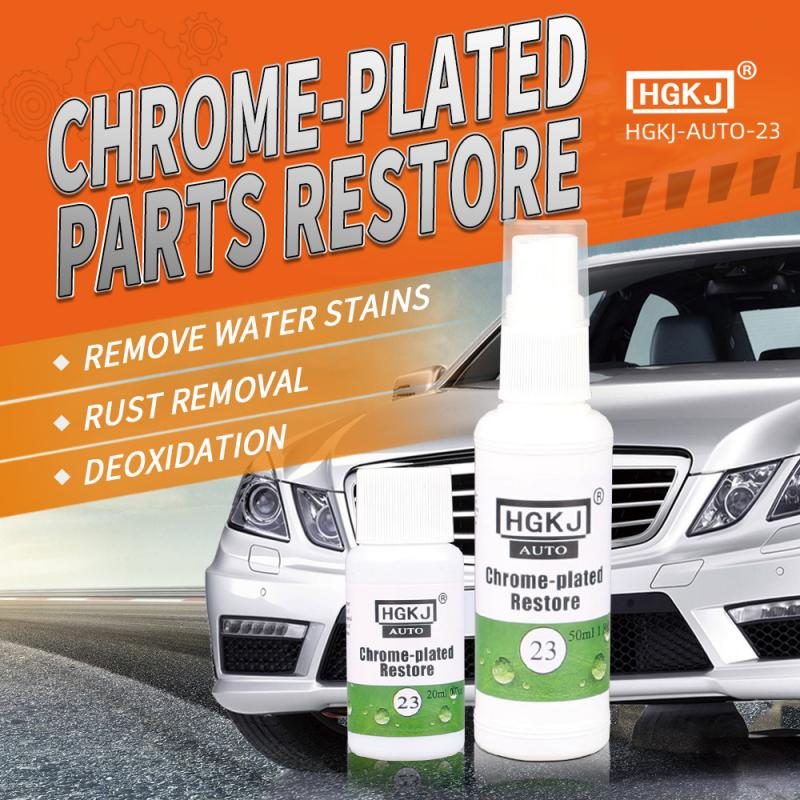 HGKJ-23-20ml Chrome Plate Retreading Agent Car Logo Rust Removal Spray Cleaner Chrime-Plated Restire Car Logo Rust Removal Spray