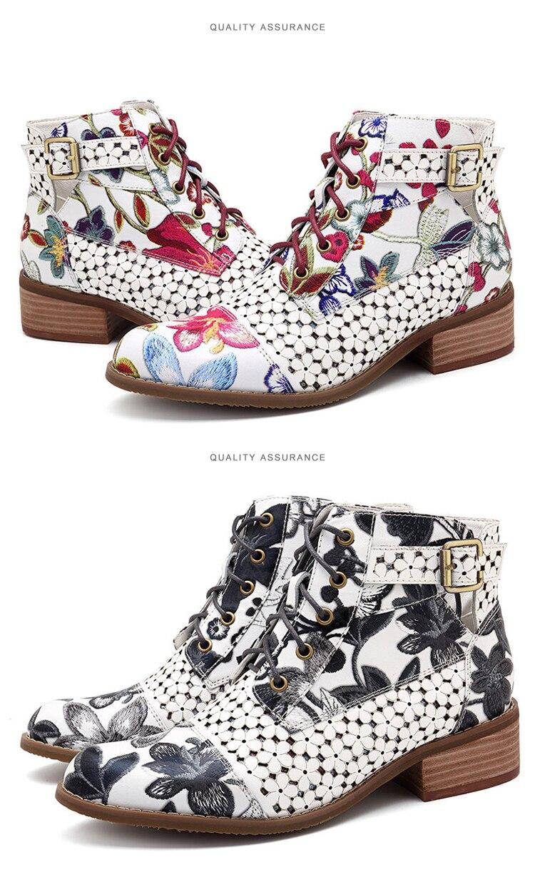 bonito padrão de flor bota botas de