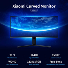 Xiaomi Monitor Screen-Wide 144hz WQHD Curved-Surface High-Refresh-Rate Viewing 34''