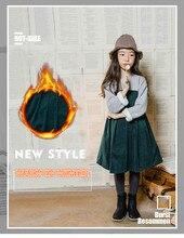 Girl Winter Dress Fall Autumn Korean Long Sleeve Elastic Velvet Teen Lovely Pricess Clothing Costume Back To School