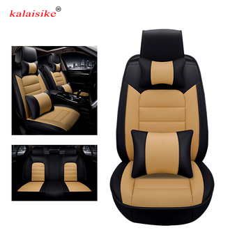 Kalaisike leather Universal Car Seat covers for Mitsubishi all model ASX lancer pajero sport outlander pajero dazzle car styling