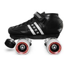 Оригинальные роликовые коньки Bont Lowcut Quadstar из натуральной кожи с термоформованным стекловолокном, 4 колеса, обувь для катания на коньках, Patines T1