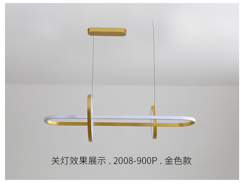 2008-900P_11