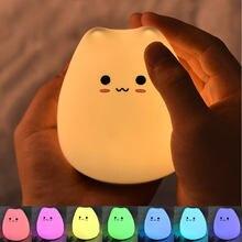 Kot silikonowy zwierząt światło dotykowy czujnik LED lampka nocna kolorowe dziecko prezent świąteczny Sleepping kreatywna sypialnia dekoracja na biurko lampa