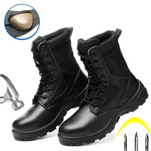 Four Seasons Safety Work Boots Men Outdoor Leather Anti-Piercing Desert Tactical